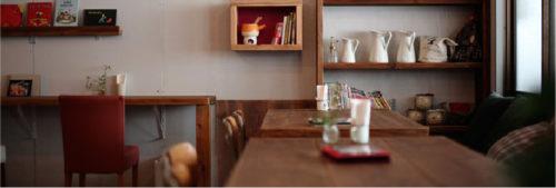 http://www.green-hand.jp/cafe_bar